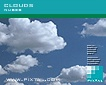 Clouds (CD007)