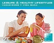 Leisure & healthy lifestyles (CD070)