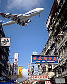 Aircraft approaching Kai Tak International Airport. Kowloon. Hong Kong