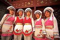 Young unmarried Bai women. Yunnan province. China