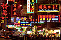 Neon signs. Kowloon. Hong Kong