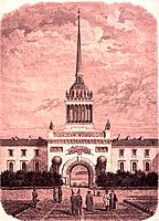 The Admiralty St  Petersburg World History