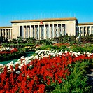 Great Hall of the People's Heroes. Beijing. China
