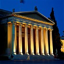 Zappeion Hall Athens Greece