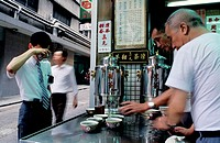 Small tea shop. Kowloon, Hong Kong. China