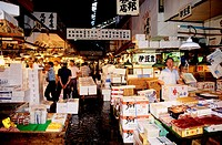 Tsukiji wholesale fish market (world's biggest fish market, specialised in tunas). Tokyo, Japan