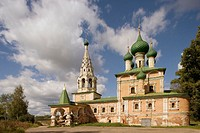 Church of Nativity of St. John the Baptist (1690), Uglich. Golden Ring, Russia