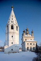 Bell Tower, 17th century. Cathedral of the Archangel Michael. Monastery of Archangel Michael founded in the 13th century, Yuriev Polskoy. Golden Ring,...