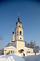 Church of St Nicholas in Kreml, Planetarium. Vladimir. Golden Ring, Russia