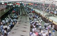 Chatrapati Shivaji Terminus railway station (former Victoria Station), Mumbai. India