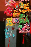 ASIAN CELEBRATION & MUSIC<BR>Cloth dragons, Vietnam.
