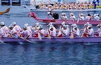 A boat-race