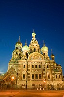 Church of the Savior on Spilled Blood at night. St Petersburg. Russia