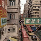 China, Hong Kong, Kowloon, Mong Kok Road, buses, Asia, city, city, conurbation, narrowness, architecture, houses, high-rises, businesses, advertisemen...