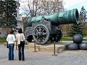 Tsar´s cannon. Kremlin. Moscow. Russia