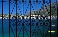 Kastellorizo Hotel, sea view from the balcony Kastellorizo, Dodecanese, Greece
