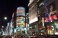 New Face of Ginza 4-Chome with the round San-ai Building on the Intersection, Tokyo. Japan