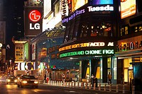 Building lit up at night, Times Square, Manhattan, New York City, New York State, USA