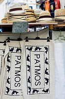 Close-up of souvenirs at a market stall, Patmos, Dodecanese Islands, Greece
