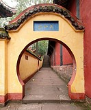 Archway in the Ghost City, Fengdu, China
