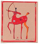 Artwork representing the Sagittarius zodiac sign