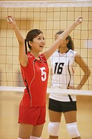 Volleyball Player Cheering