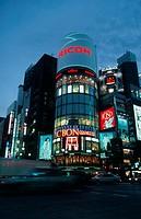 Illuminated, advertisement, Ginza, Tokyo, Japan,