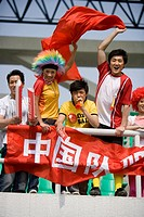 the cheering Chinese rooters