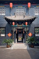 Residence of ancient City of Ping Yao, Shaanxi