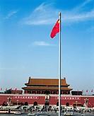 Tian Anmen Gate,Bejing