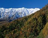 Autumn Daisen Kagikake Pass Peak Tottori Japan