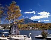 Autumn Shirakaba Lake Chino Nagano Japan