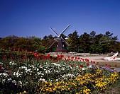 Meijo Park, Nagoya, Aichi, Japan