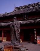 Dachengdian, Confucius statue, Mausoleum of Fuzi, Nanjing, Jiangsu, China, bronze statue, Offertory box, May