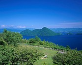 Blue sky Clouds Toya lake Abuta Hokkaido Japan