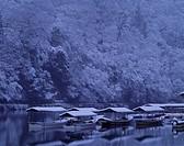 Snow Arashiyama Kyoto Japan Ship Water surface Reflection White