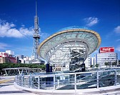 Spacecraft of water, Nagoya television tower, Nagoya, Aichi, Japan