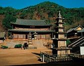 Hwaeomsa Temple,Jeonnam,Korea