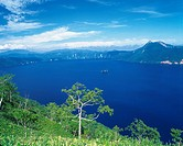 the Lake Mashu, Surrounded By Trees, Green Bushes and a Mountainchain, High Angle View, Hokkaido Prefecture, Japan