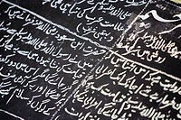 Urdu language written on chalk board