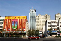 China, Xinjiang, Urumqi, hotel and buildings