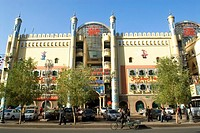 China, Xinjiang, Urumqi, commercial center, facade