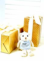 Gift boxes and teddy bear