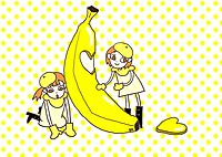 Two young women, banana and heart