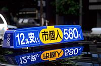 Japan _ Transport _ Taxi