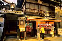 Japan _ Kyoto _ Commercial district _ Restaurant