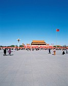 Tian An Men Square,Beijing,China