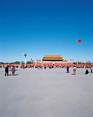 Tian An Men Square,Beijing,China