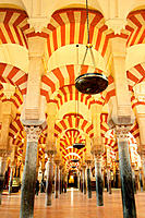 Great Mosque of Cordoba. Andalusia, Spain