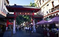Sydney NSW Australia China Town Archway